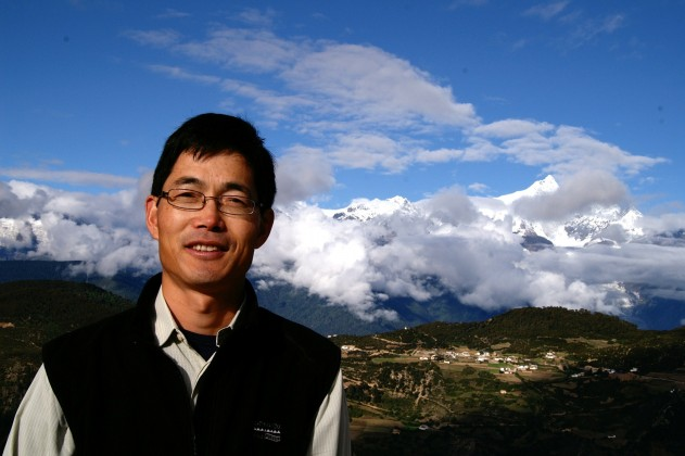 Among the finalists for Scientist of the Year is John Curtin Distinguished Professor Zheng-Xiang Li